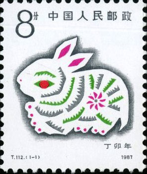 Ding-Mao Year (Year of the Rabbit)