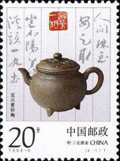 Ming Dynasty, Round Kettle with Three Feet
