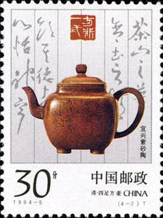 Qing Dynasty, Square Kettle with Four Feet