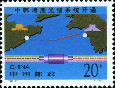 The opening of Submarine Cable between China and Korea