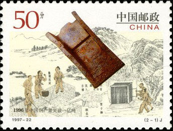 China's Ancient Metallurgy