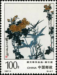 Chrysanthemum and Bamboo
