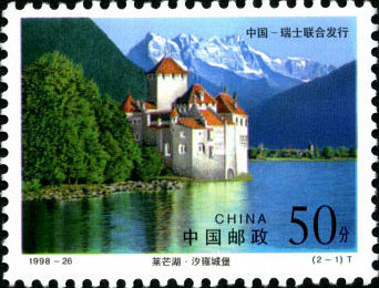 The Leman Lake and the Chillon Castle