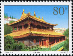 Big Golden Tile Palace