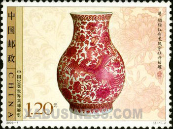 Carmine Pot with Design of Dragon and Phoenix Playing with Peony