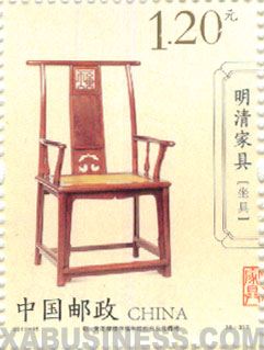 Pear wood official's hat armchair, decorated with craving Chinese charactera Fu  (Ming Dynasty)