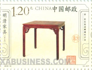 Pear wood square table, decorated with openwork carving hornless dragon design (Qing Dynasty)