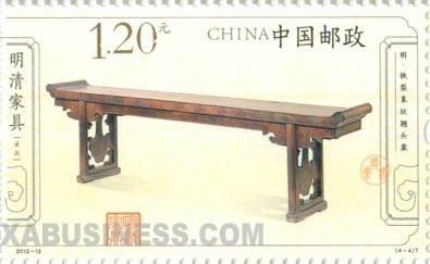 Rock wood table with everted flanges and decoration of elephant design (Ming Dynasty)
