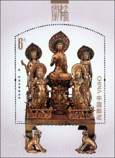 Gilt-Bronze Buddha Figures