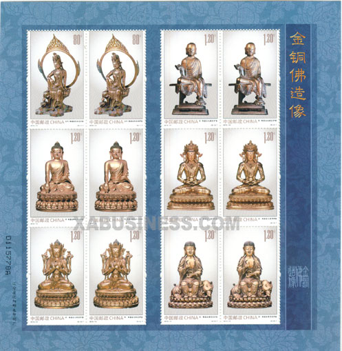 Gold and Bronze Buddha Statues