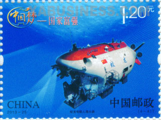 Jiaolong Manned Submersible