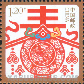 Spring - Special-use Stamp for Happy New Year