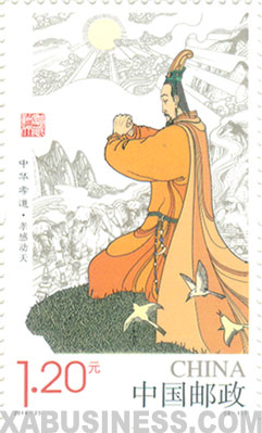 Yu Shun's Filial Piety Moved the Heaven