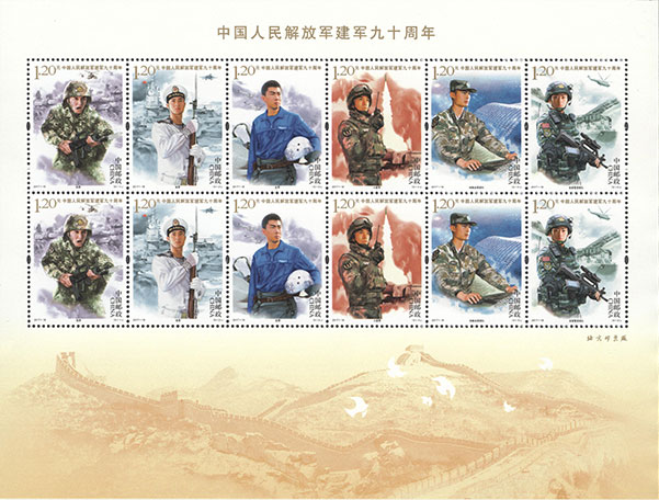 90th Anniversary of Chinese People's Liberation Army (PLA)
