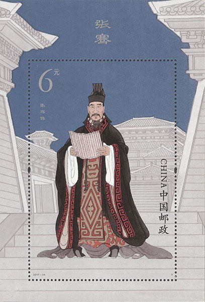 Portrait of Zhang Qian