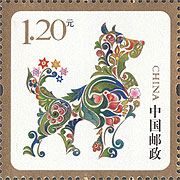 Auspicious Peace - Special-use Stamp for Happy New Year