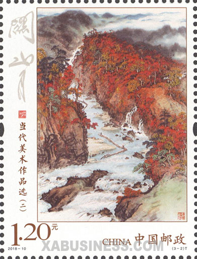 Autumn Mountain Stream - Guan Shanyue