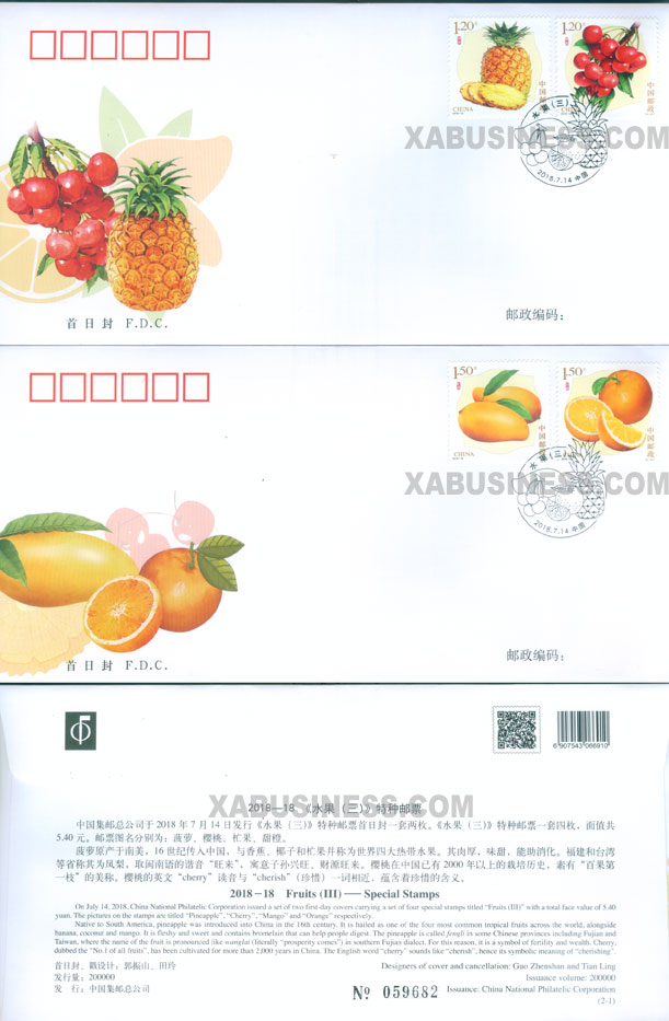 Fruits (3) (FDC)