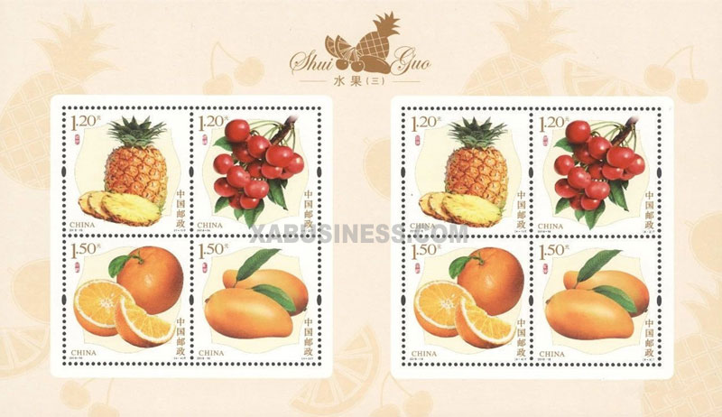 Fruits (3) (Mini Sheet)