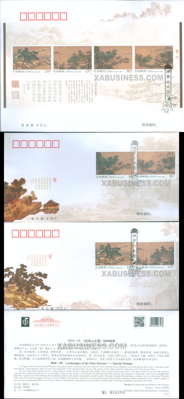 Landscapes of the Four Seasons (FDC)