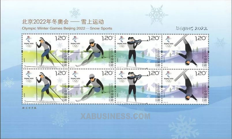 Snow Sports - Olympic Winter Games Beijing 2022 (Mini Sheet)