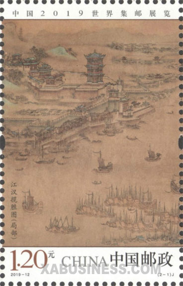 Painting of the Three Towns of Wuhan