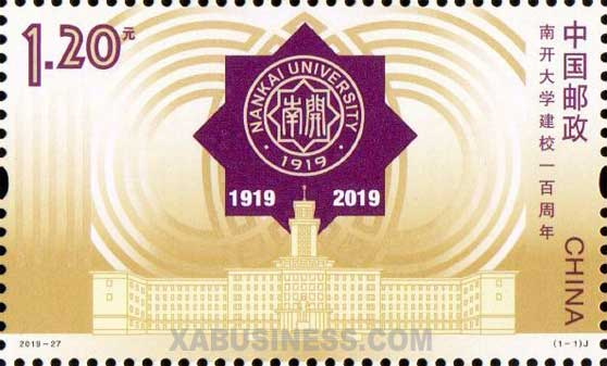 100th Anniversary of Nankai University