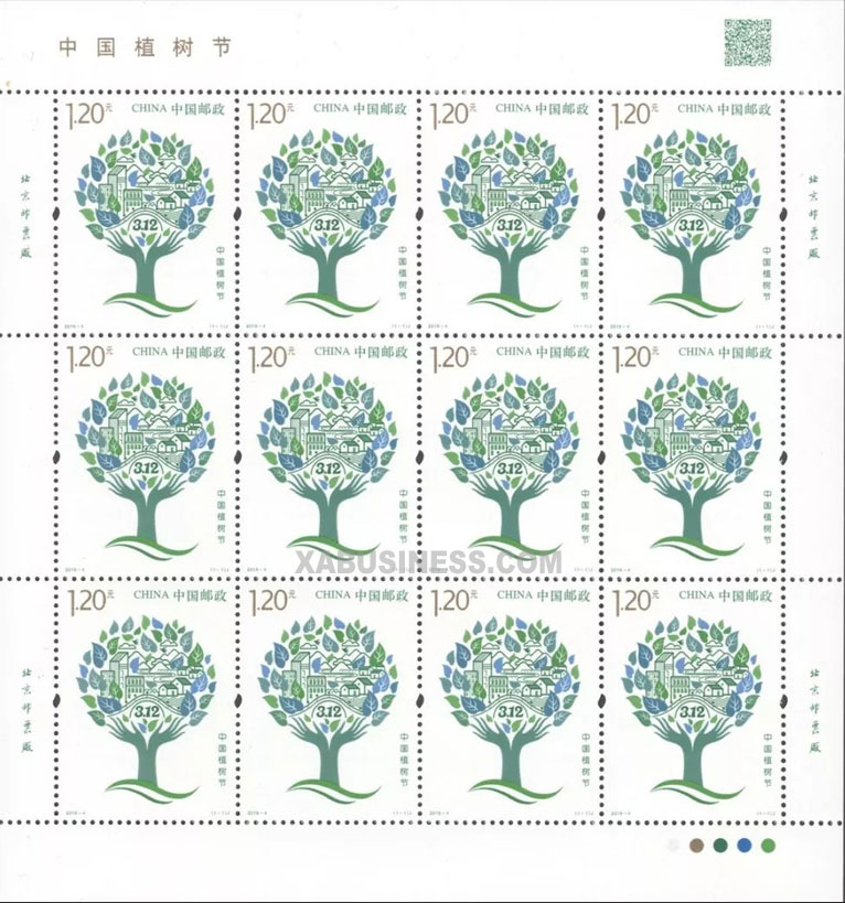 China Arbor Day (Full Sheet)