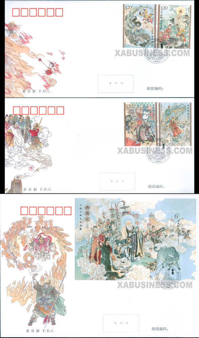 Journey to the West (3) - One of China's Famous Classical Literary Works (FDC)