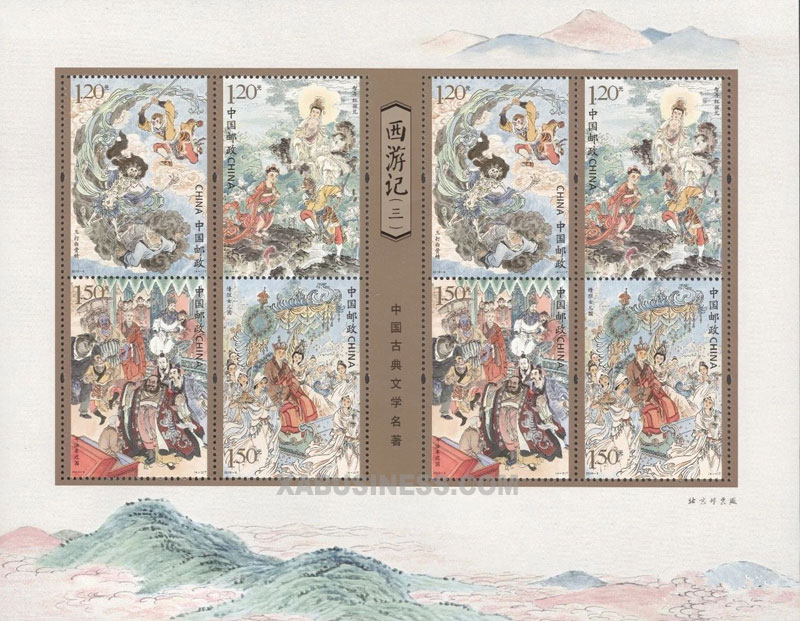 Journey to the West (3) - One of China's Famous Classical Literary Works (Mini Sheet)