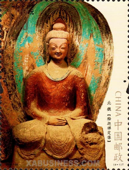 Shakyamuni Buddha Seated in Meditation