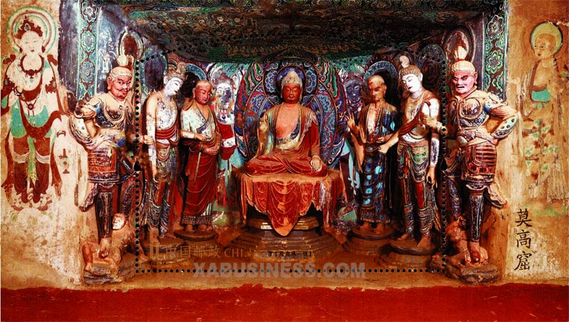 Statues of Shakyamuni Buddha and His Disciples, Bodhisattvas and Heavenly Kings