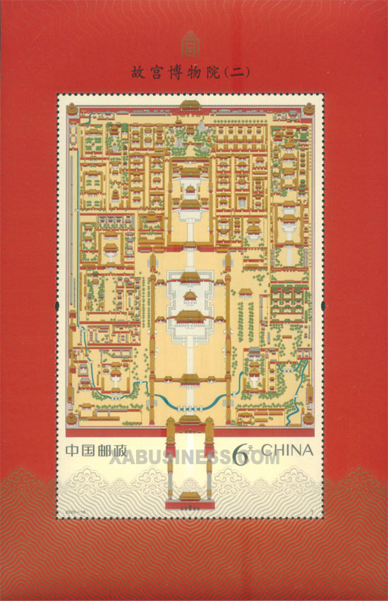 Map of the  Palace Museum