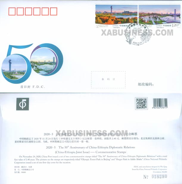 The 50th Anniversary of China-Ethiopia Diplomatic Relations (FDC)