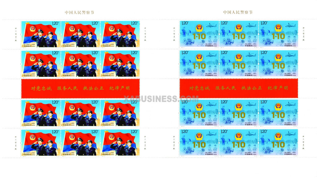 Chinese People's Police Day (Full Sheet)